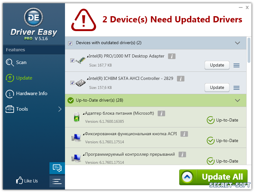 Driver updater pro код