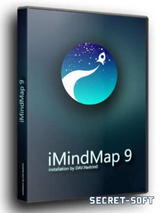 imindmap 9 скачать бесплатно на русском