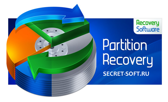 RS Partition Recovery 3.7 + Ключ