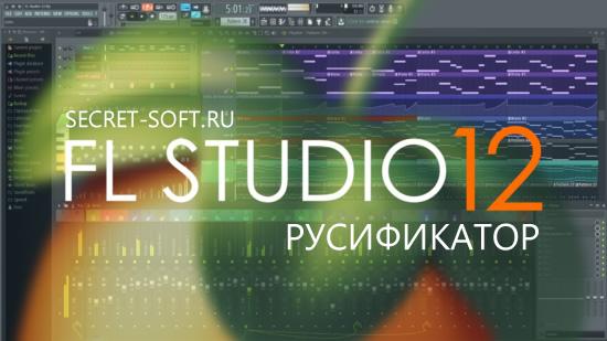 Андроид студио русификатор