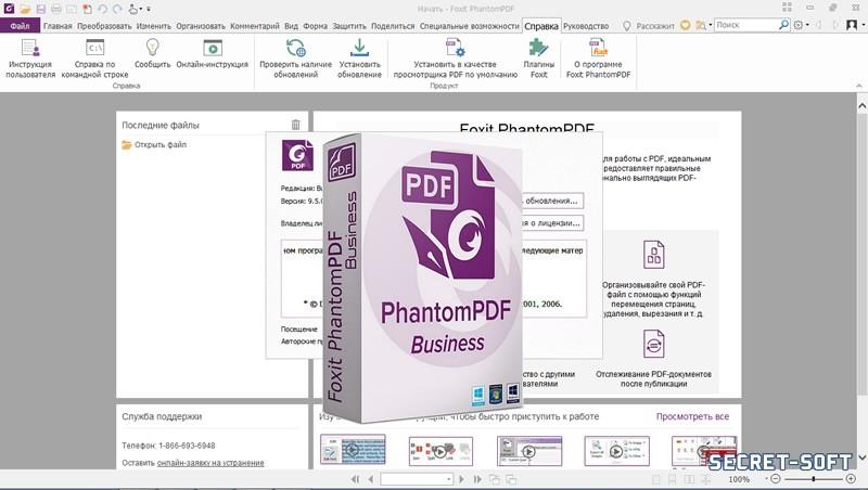 Foxit phantompdf business 7 2 5 | Foxit PhantomPDF Business