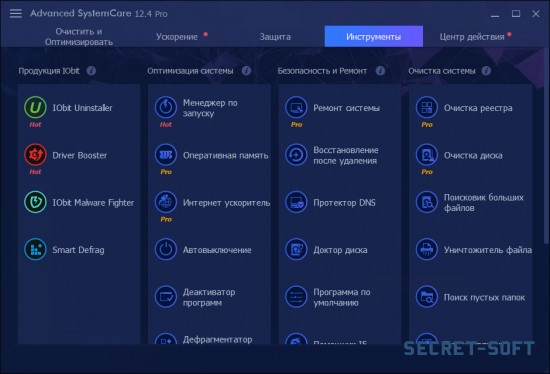 Advanced SystemCare Pro 12.6.0.368 Crack 2020 With Keys 2020 charleo 1561018193_advanced_systemcare_ultimate_12_4_0